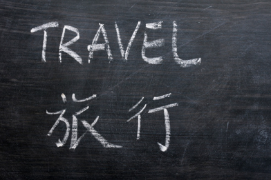 How to Please Chinese Traveler